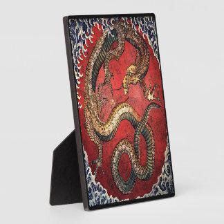 Tierra y fuego - dragón rojo de Hokusai - placa