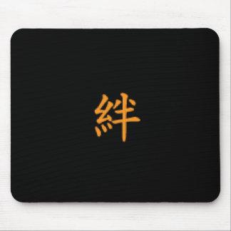 Ties-in-kanji bond friendship mouse pad