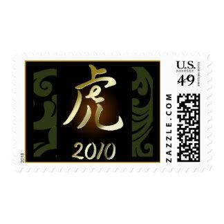 Tiger 2010 Stamp