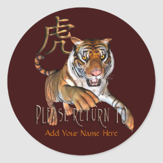 Tiger and Chinese Symbol Bookplate Round Sticker