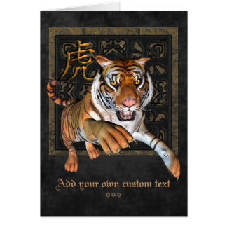 Tiger and Chinese Symbol Greetings & Notecards Card