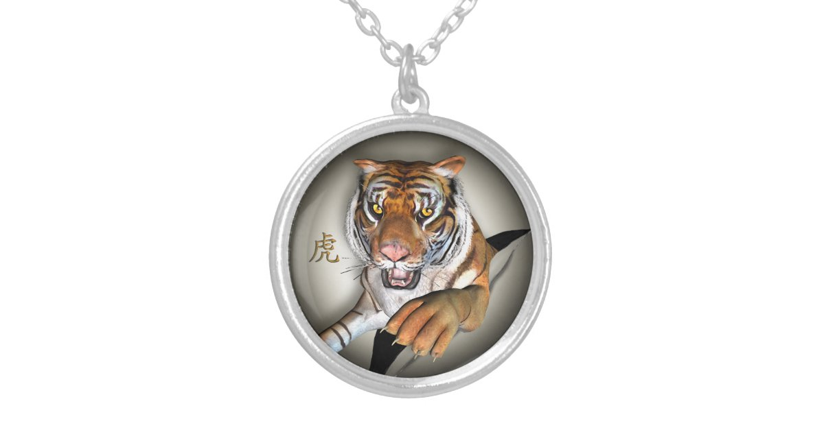 Tiger And Chinese Symbol Pendant Zazzle