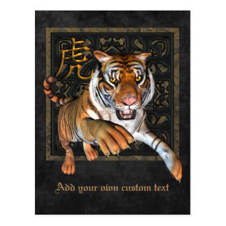 Tiger and Chinese Symbol Postcard