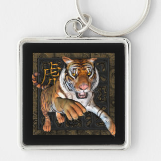 Tiger and Chinese Symbol Premium Keychain