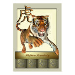 Tiger and Chinese Symbol Profile Card Business Card Templates