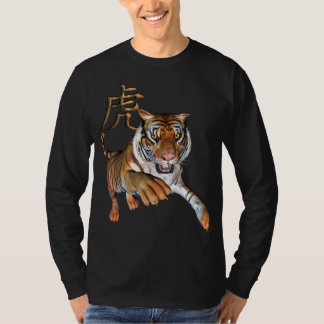 Tiger and Chinese Symbol Sweatshirts