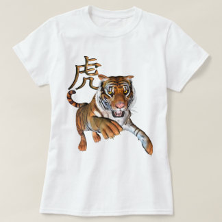 Tiger and Chinese Symbol T-Shirt