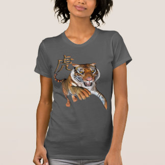 Tiger and Chinese Symbol T Shirt