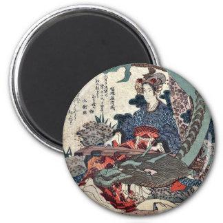 Tiger and dragon no 2 dragon by Yajima, Gogaku Refrigerator Magnets