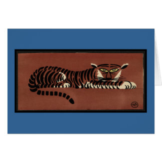 Tiger - Antiquarian, Colorful Book Illustration Card