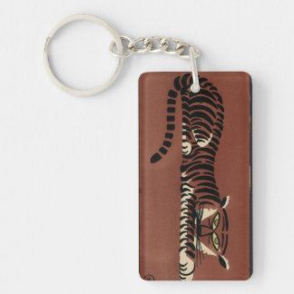 Tiger - Antiquarian, Colorful Book Illustration Keychain