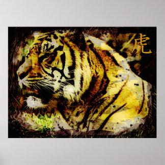 Tiger Artwork Wild Animal Kanji Tiger Posters
