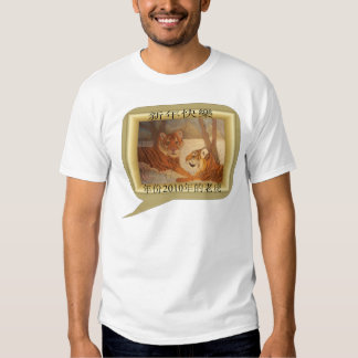 Tiger Call out - Happy New Year Tee Shirt