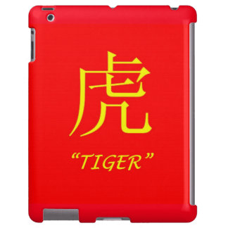"""""""Tiger"""" Chinese astrology sign"""