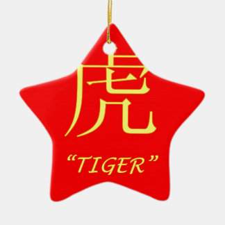 """Tiger"" Chinese astrology sign Ceramic Ornament"