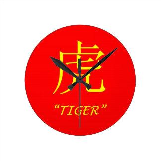 """Tiger"" Chinese astrology sign Wallclock"