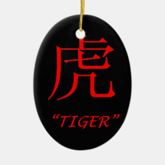 """""""Tiger"""" Chinese astrology sign Ornaments"""