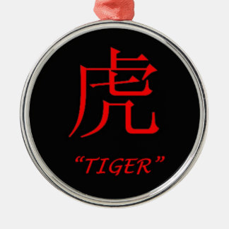 """""""Tiger"""" Chinese astrology sign Round Metal Christmas Ornament"""
