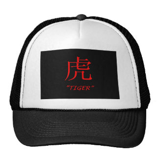 """""""Tiger"""" Chinese astrology sign Trucker Hat"""