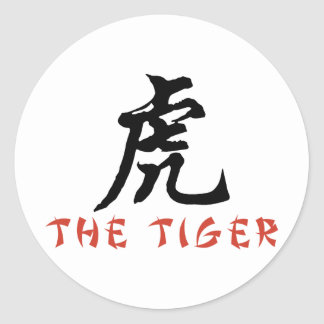Tiger Chinese Sign Classic Round Sticker