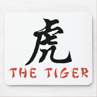 Tiger Chinese Sign Mouse Pad