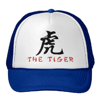 Tiger Chinese Sign Trucker Hat