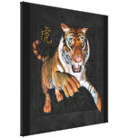 Tiger & Chinese Symbol Canvas Wrap Canvas Print