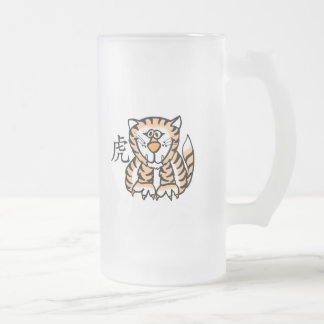 Tiger Chinese Zodiac Frosted Glass Beer Mug
