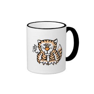 Tiger Chinese Zodiac Ringer Mug