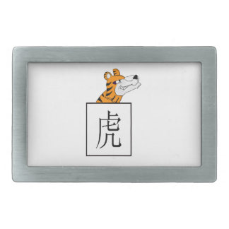 """Tiger"" Chinese zodiac sign Rectangular Belt Buckle"