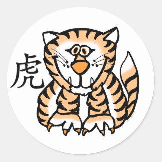 Tiger Chinese Zodiac Stickers