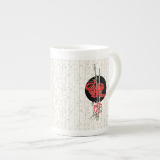 Tiger (chinese zodiac) tea cup