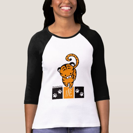 Tiger Design Ladies Shirt (more styles)