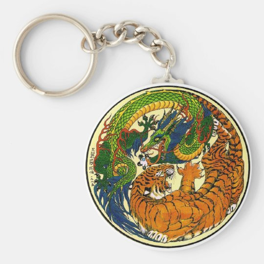 Tiger & Dragon Yin Yang Keychain