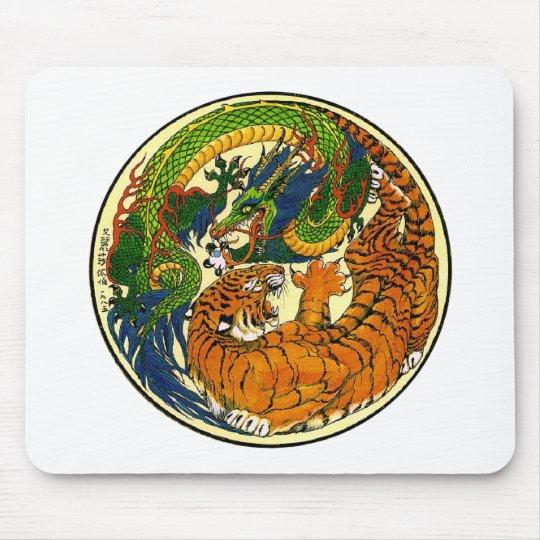 Tiger & Dragon Yin Yang Mouse Pad