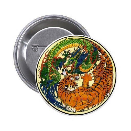 Tiger & Dragon Yin Yang Pinback Button