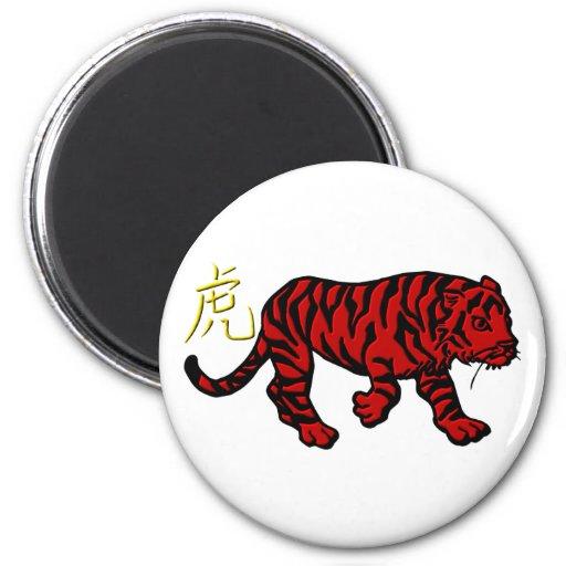 Tiger Fridge Magnet