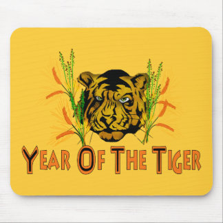 Tiger In The Grass Mouse Pad