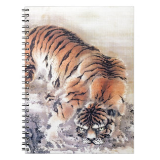 Tiger in the Mist Notebook