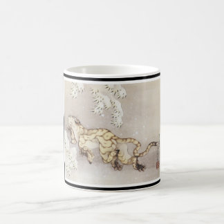Tiger Japanese Art cup