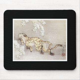 Tiger Japanese Art mousepad