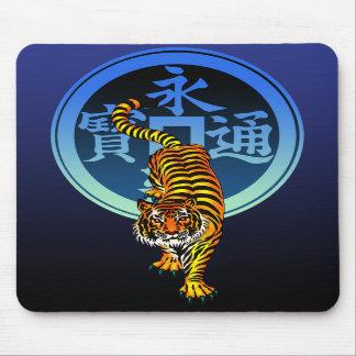 Tiger Kamon 01 Mouse Pad