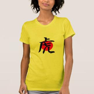Tiger Kanji Tshirts