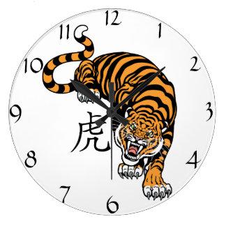 tiger large clock