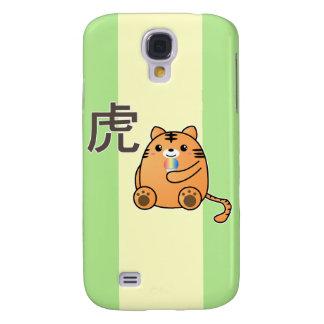 Tiger Love Kanji Samsung Galaxy S4 Case