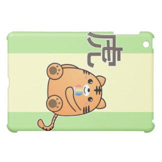 Tiger Love Kanji Cover For The iPad Mini