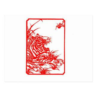 Tiger Paper Cut Postcard