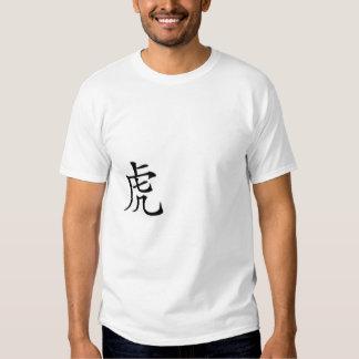 Tiger Samurai Tee Shirt