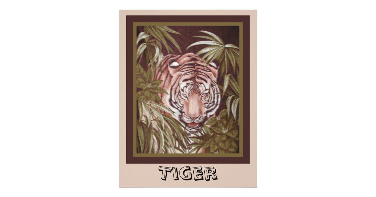 Tiger Scrapbook Paper Zazzle