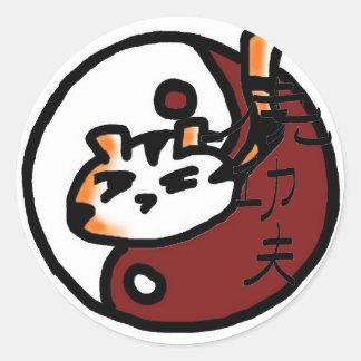 Tiger Style Kung Fu Classic Round Sticker